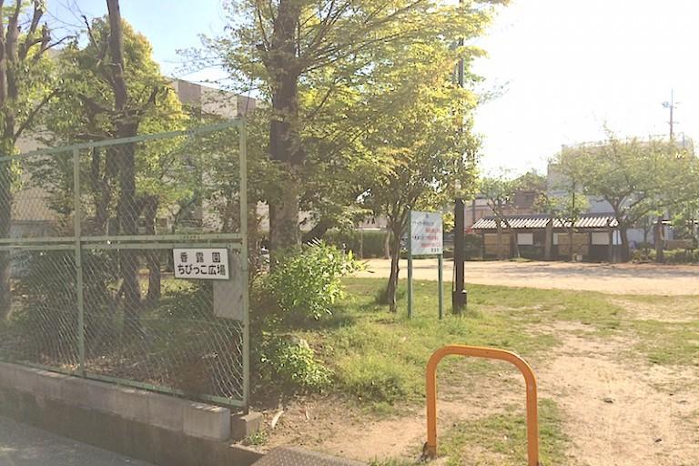 香露園 外観