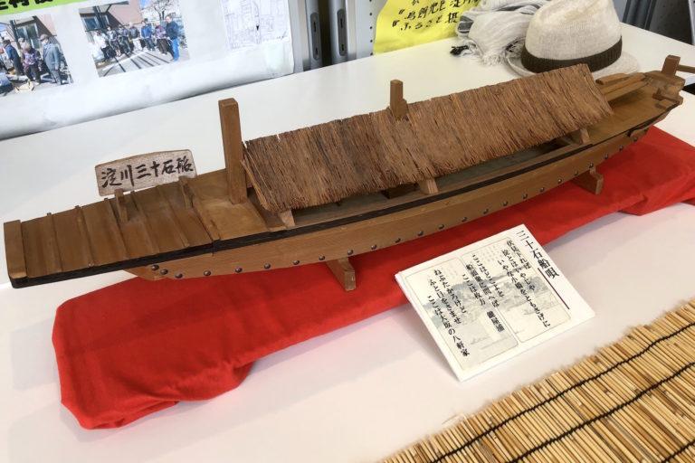 淀川三十石船