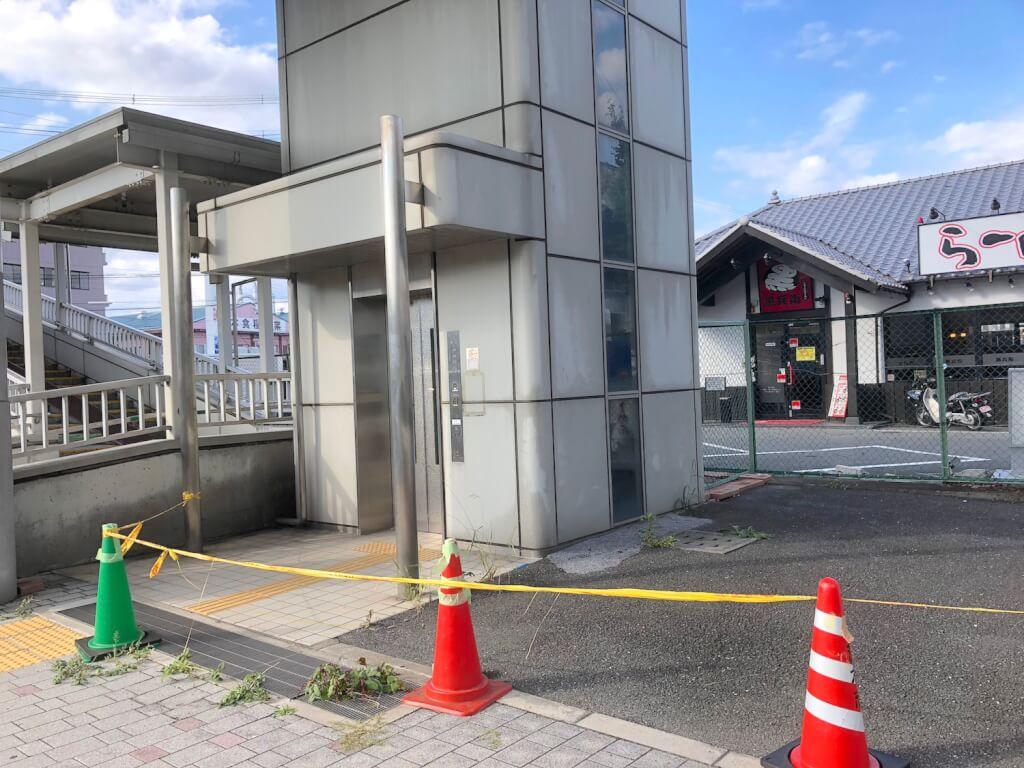 沢良宜駅西側エレベーター