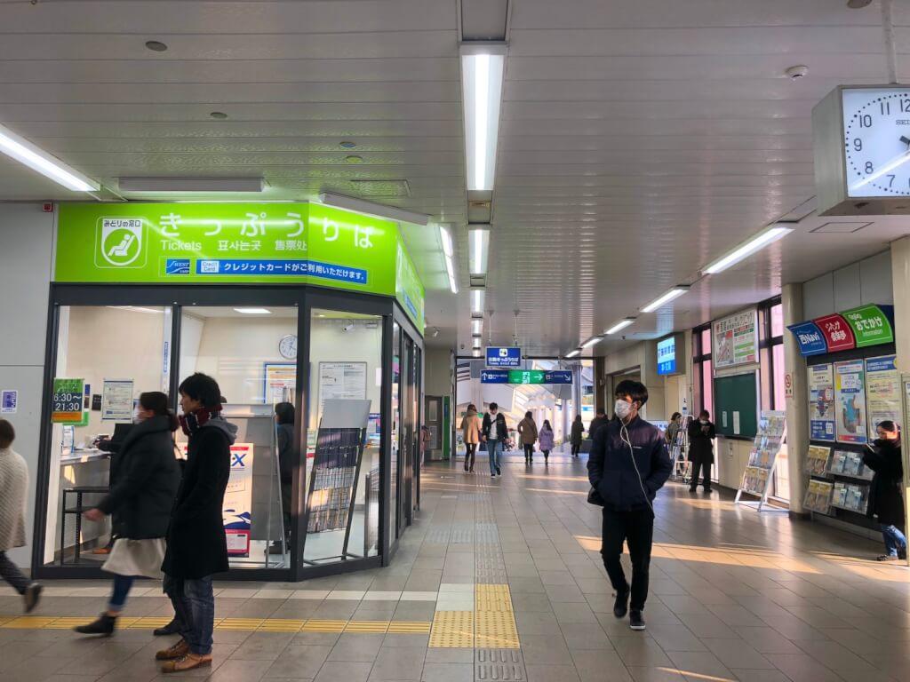 JR千里丘駅 改札口