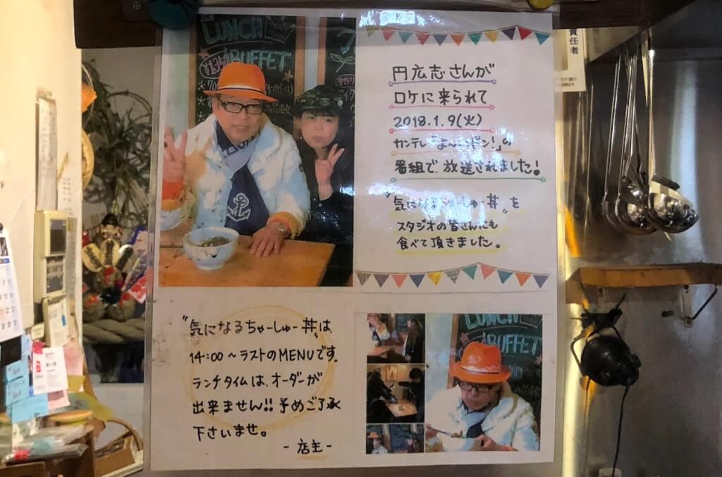 円広志 来店