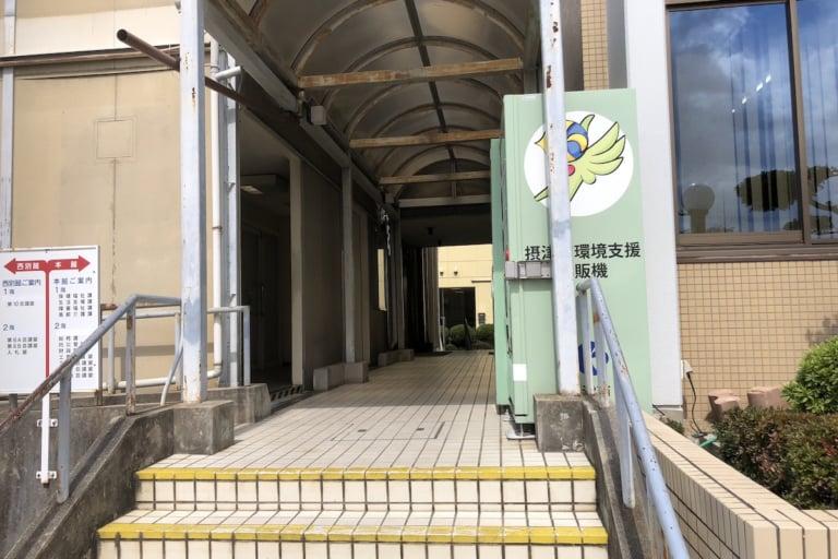摂津市役所 ATM