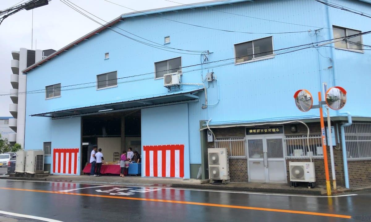 【摂津市】京 嵯峨野 竹路庵の和菓子が摂津市の製造されている倉庫でお買い得価格!隙間時間にゲットしましょう!