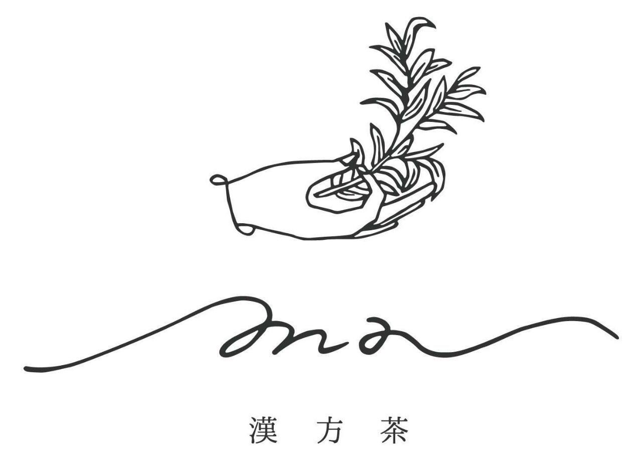 漢方茶ma