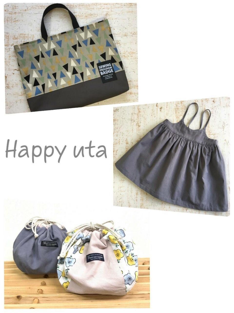 Happy uta