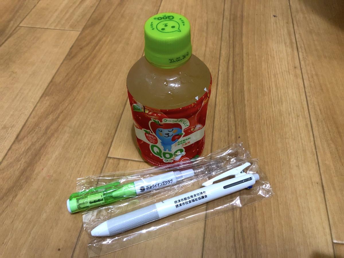 ジュースとボールペン