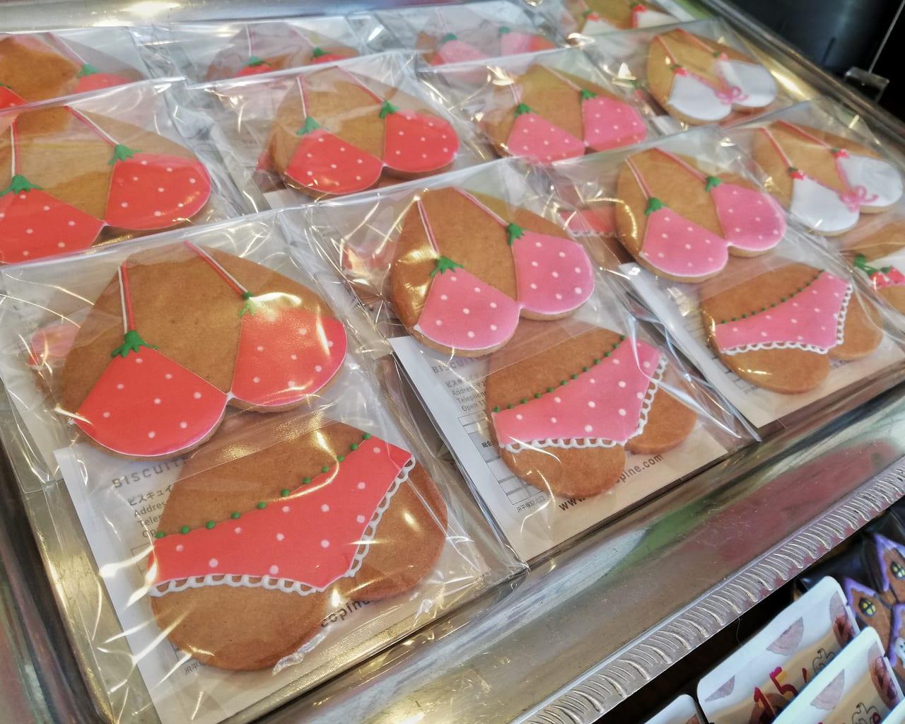 15周年を迎えた焼き菓子店マ・コピーヌ人気の湘南ビキニクッキー