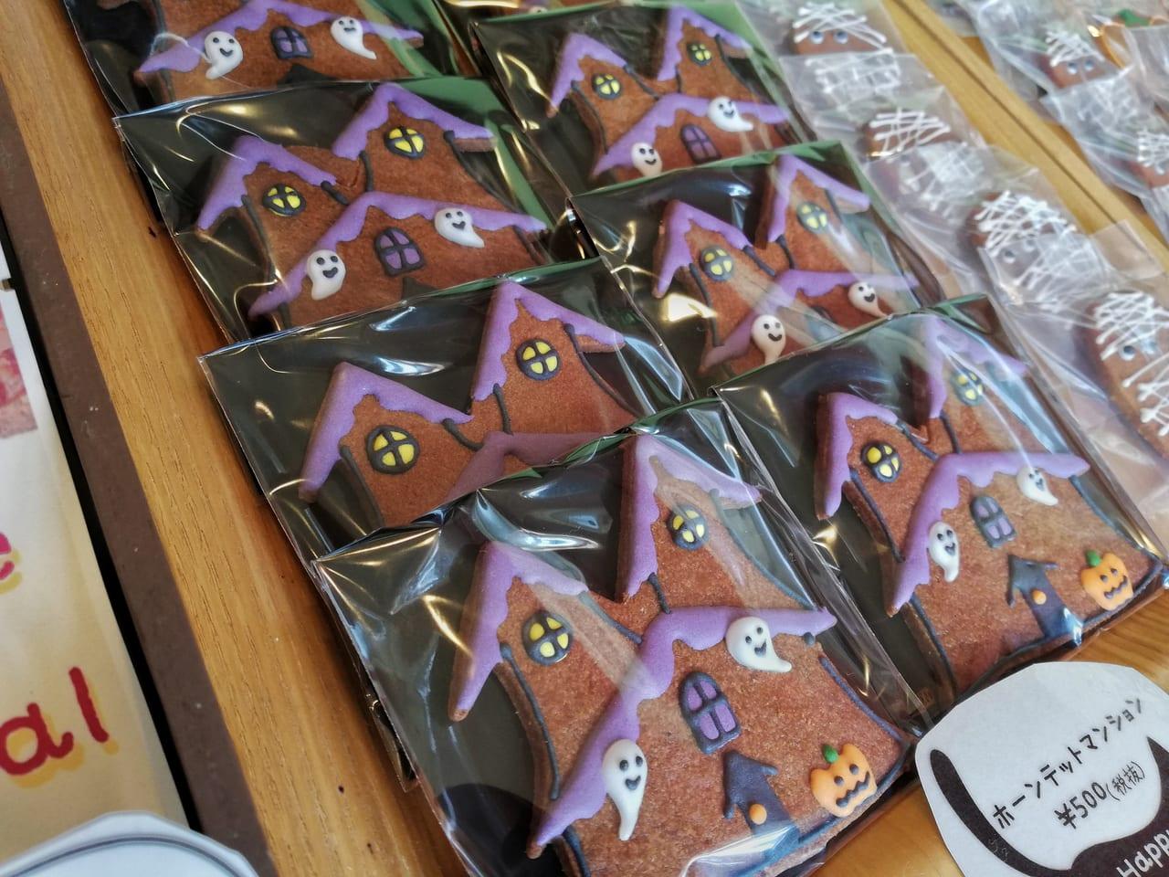 15周年を迎えた焼き菓子店マ・コピーヌのハロウィンクッキー