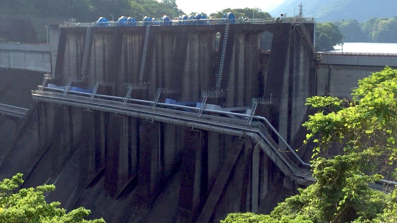 平塚市城山ダム緊急放流