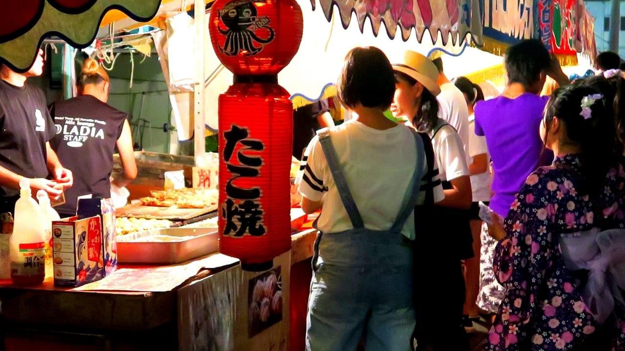 二田町夏祭り