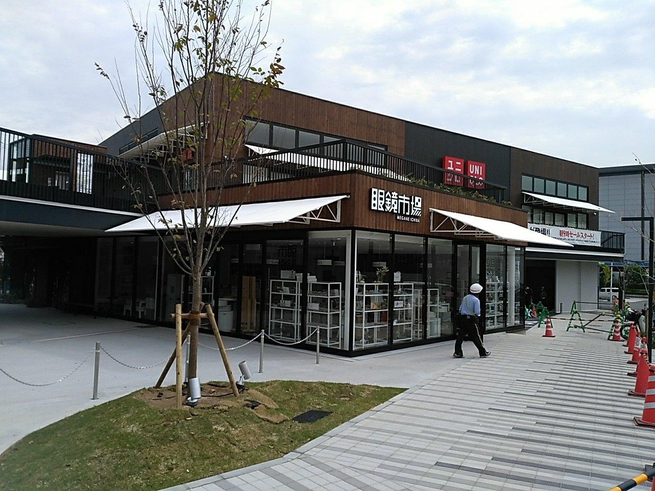 吹田グリーンプレイス サウスゾーン