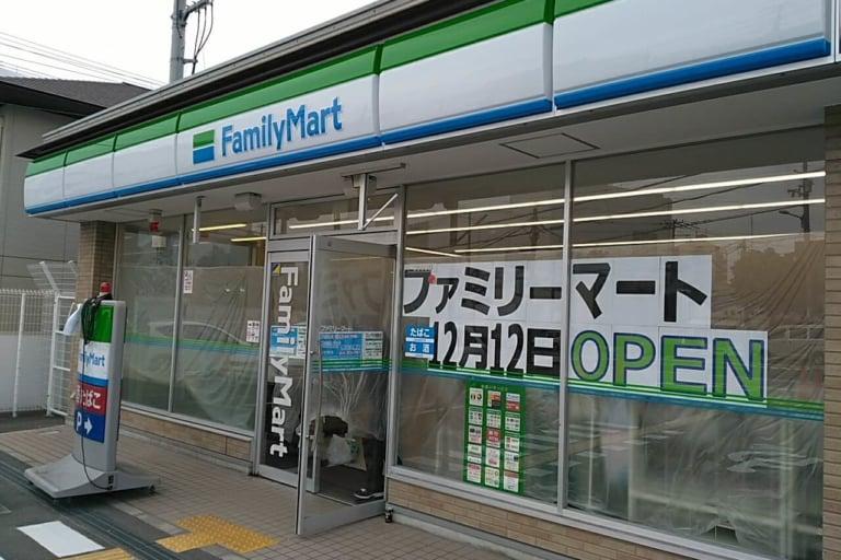 ファミリーマート大橋店