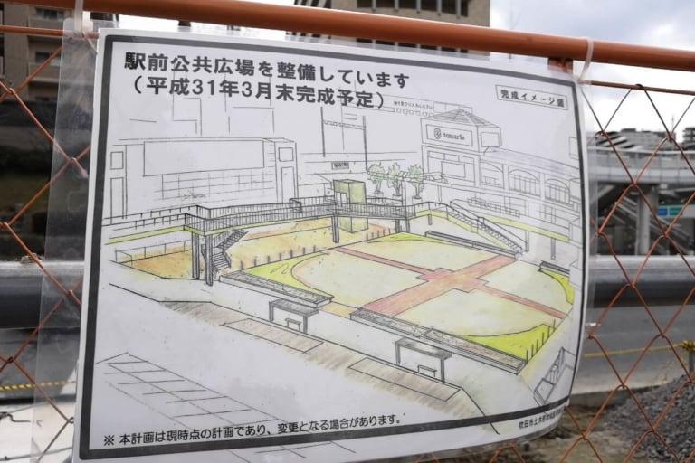 南千里 駅前広場