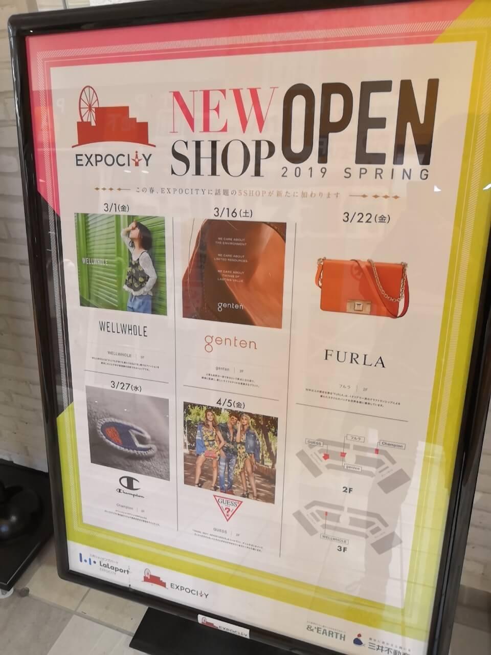 New open shop
