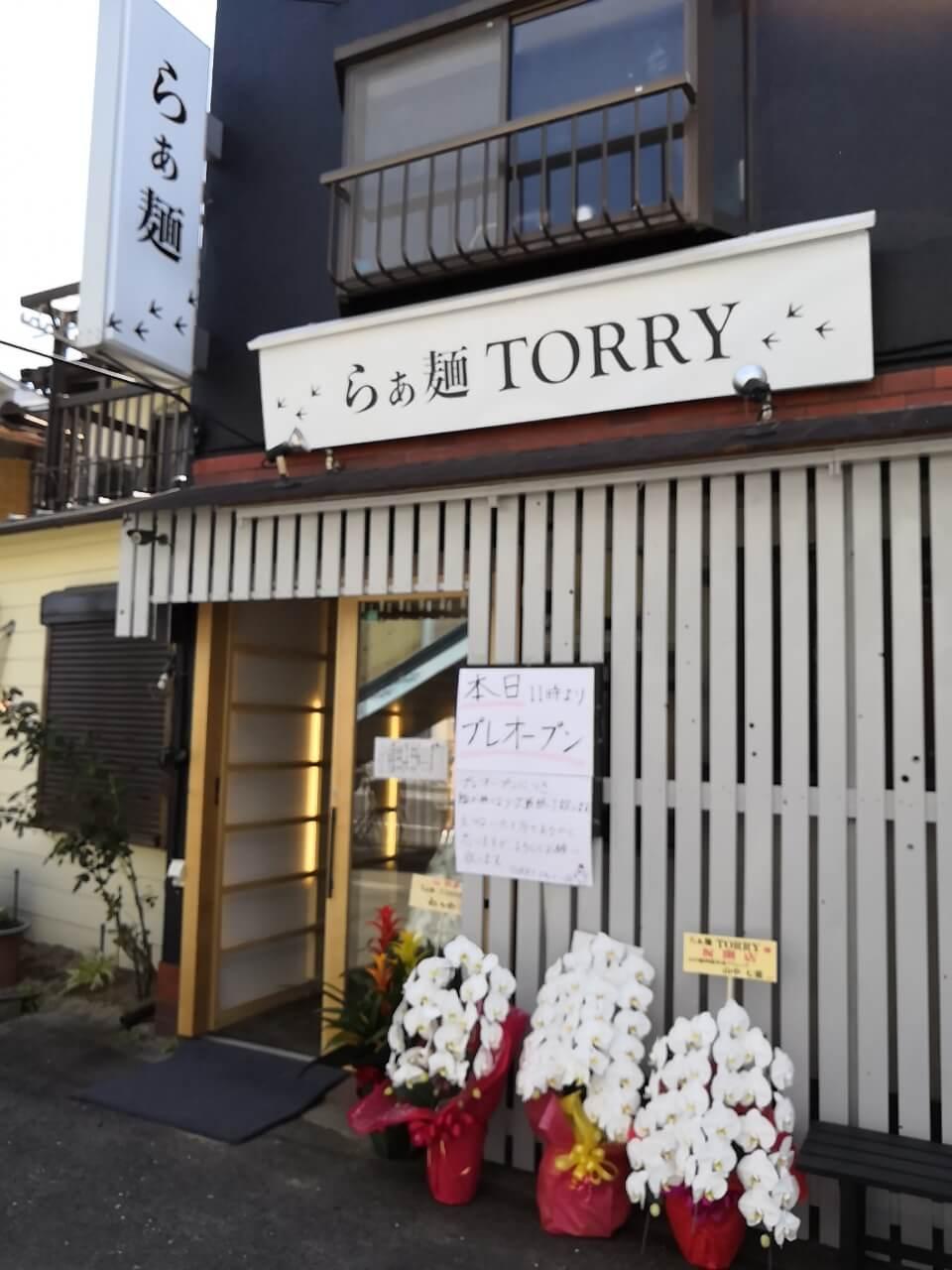 らぁ麺 TORRY