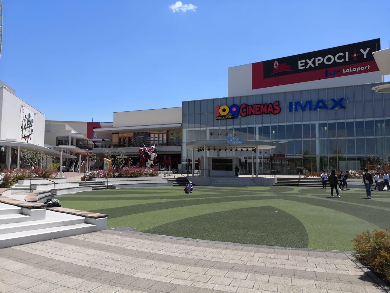 EXPOCITY空の広場