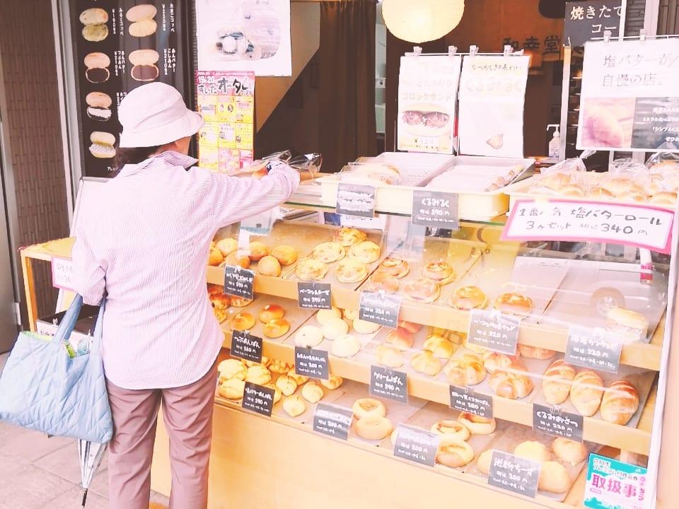 和幸堂製パン