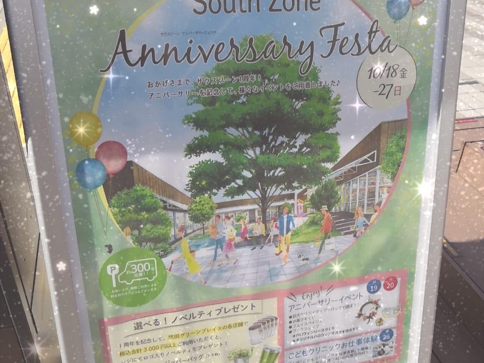 Anniversary festa