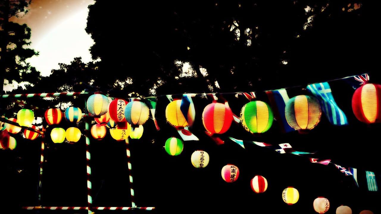 【鶴見区】7月後半~8月上旬は、お祭りが目白押し!ご近所でも町内のお祭りがありますよ~!