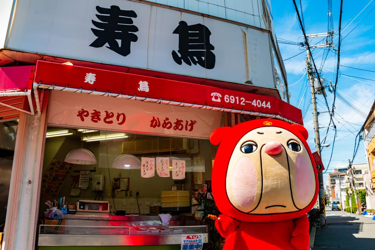 野村工務店オーベルジュコート鶴見緑地公園
