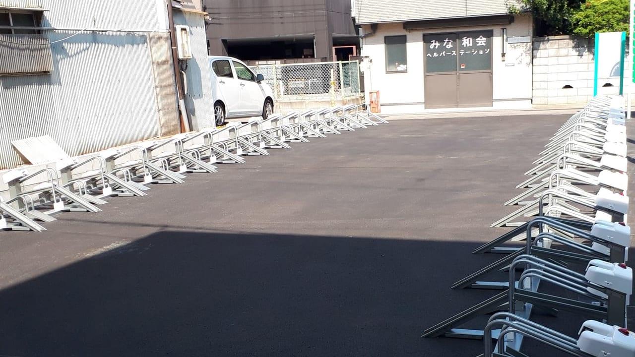がもう自転車パーク