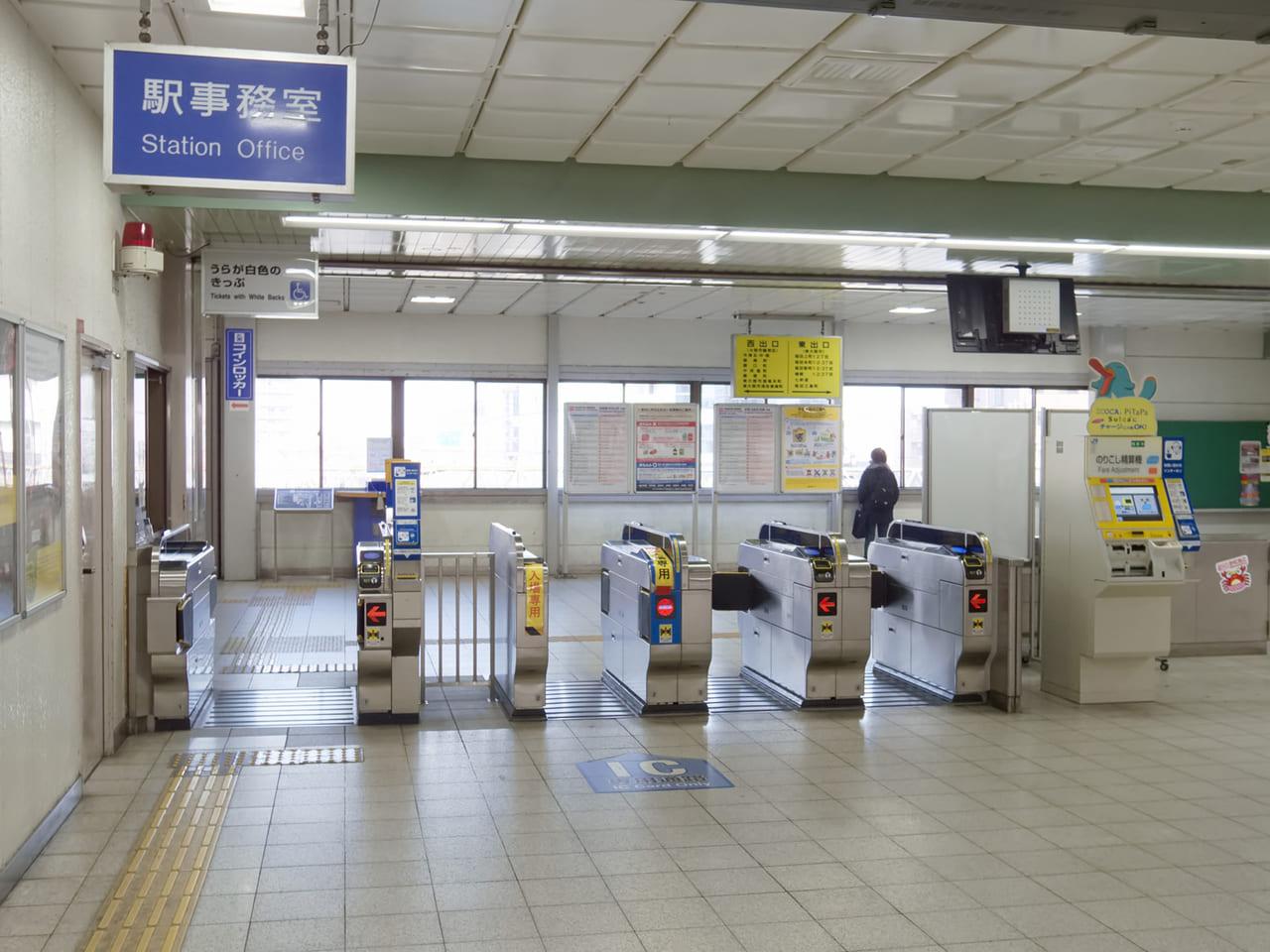 東大阪市徳庵駅事故