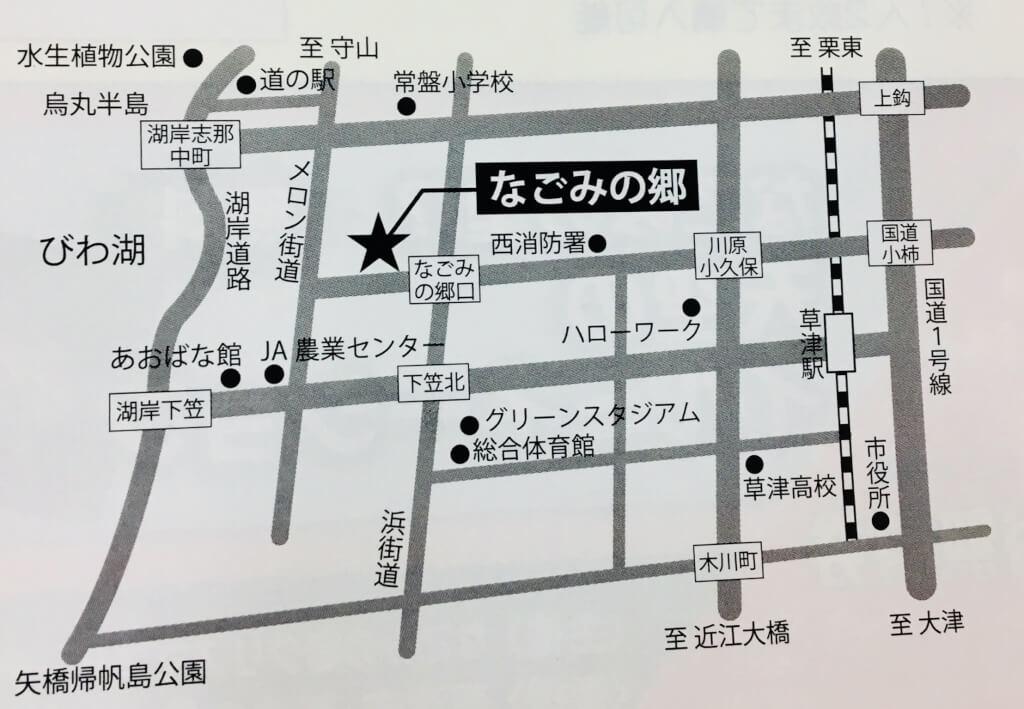 なごみの郷 マップ