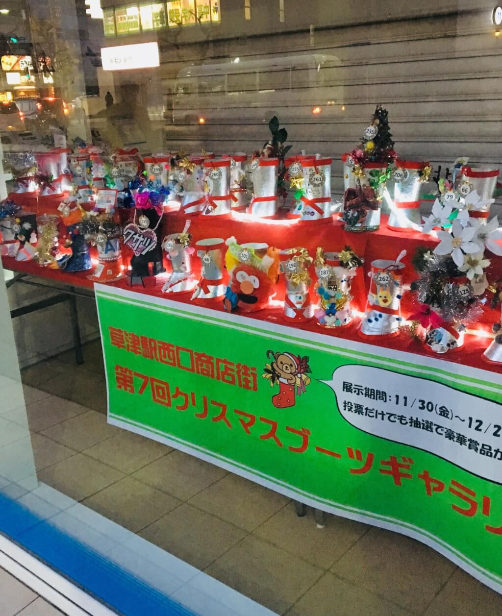 クリスマスギャラリー 展示