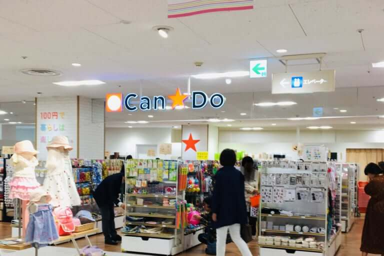 can do open