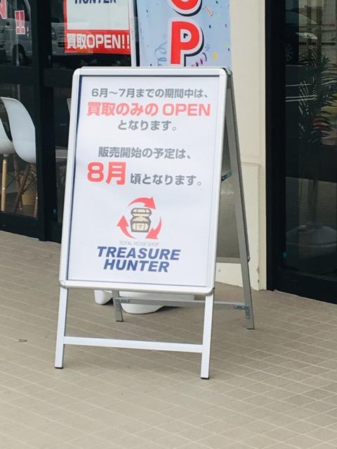 8gatsu open