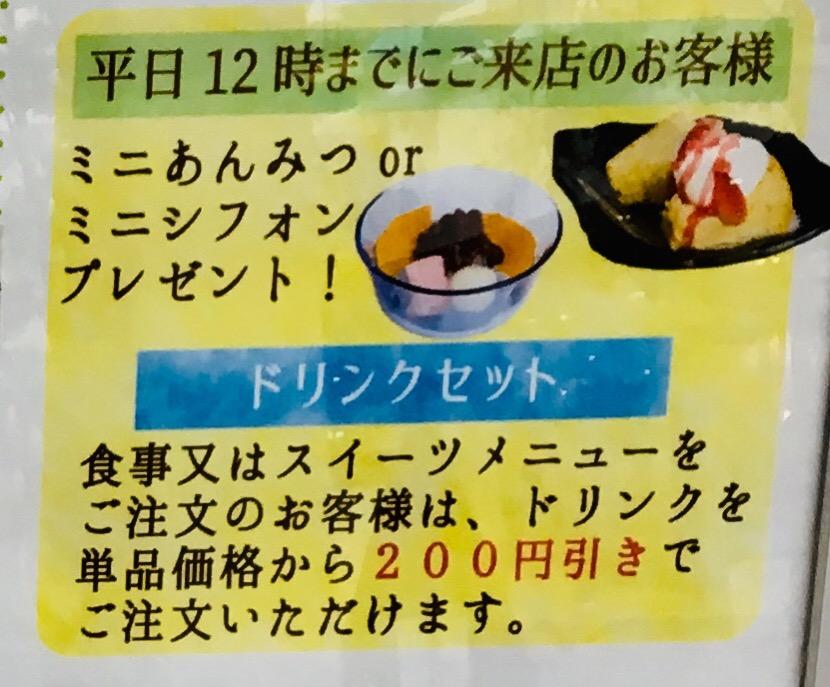 kanmi sweets