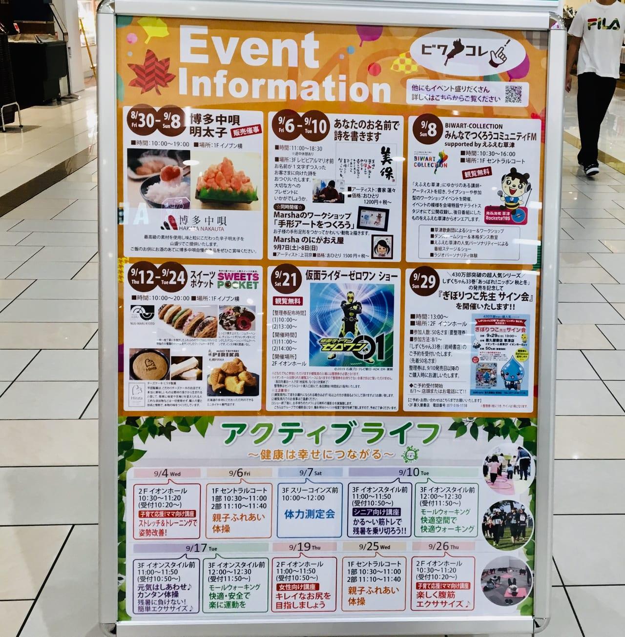 9 event