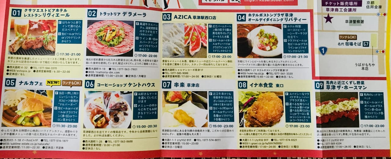 bar menu1