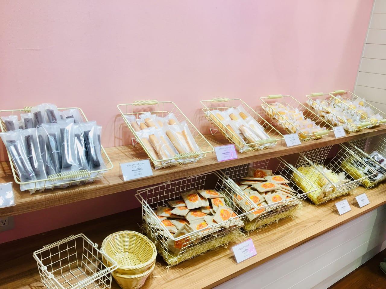 pastel yakigashi