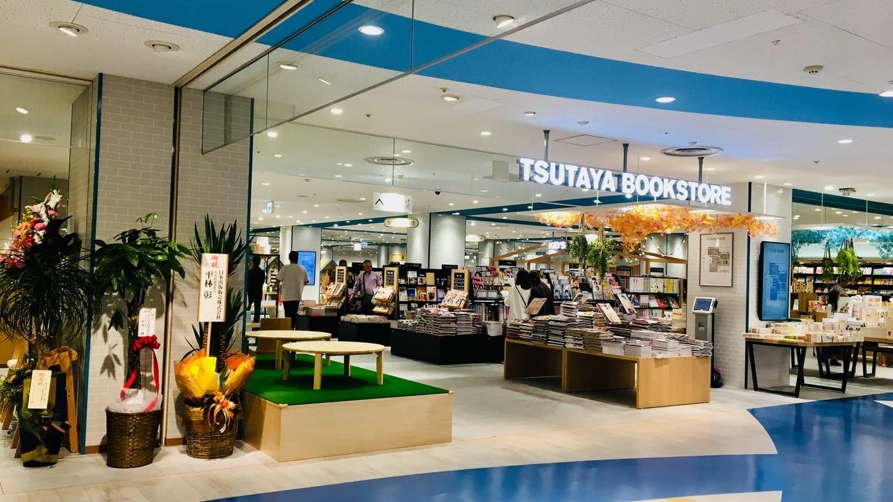 tsutaya open