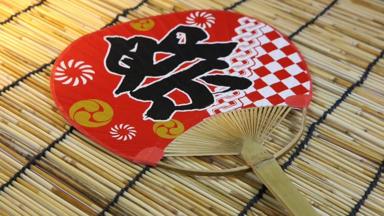【大分市】今年で30回目!!別保商工夏まつりは7月28日(日)に開催されますよ〜!!