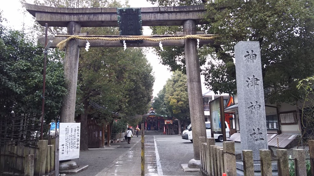 神津神社の 鳥居 節分祭