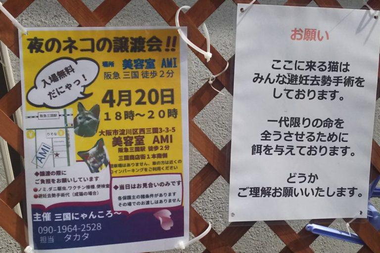 美容室AMI 店前のポスター