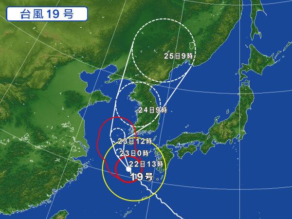 yahoo天気 2018年8月22日 13時30分 現在 台風19号