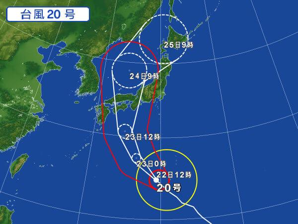 Yahoo天気 2018年8月22日 13時30分 現在 台風20号 進路 予想図