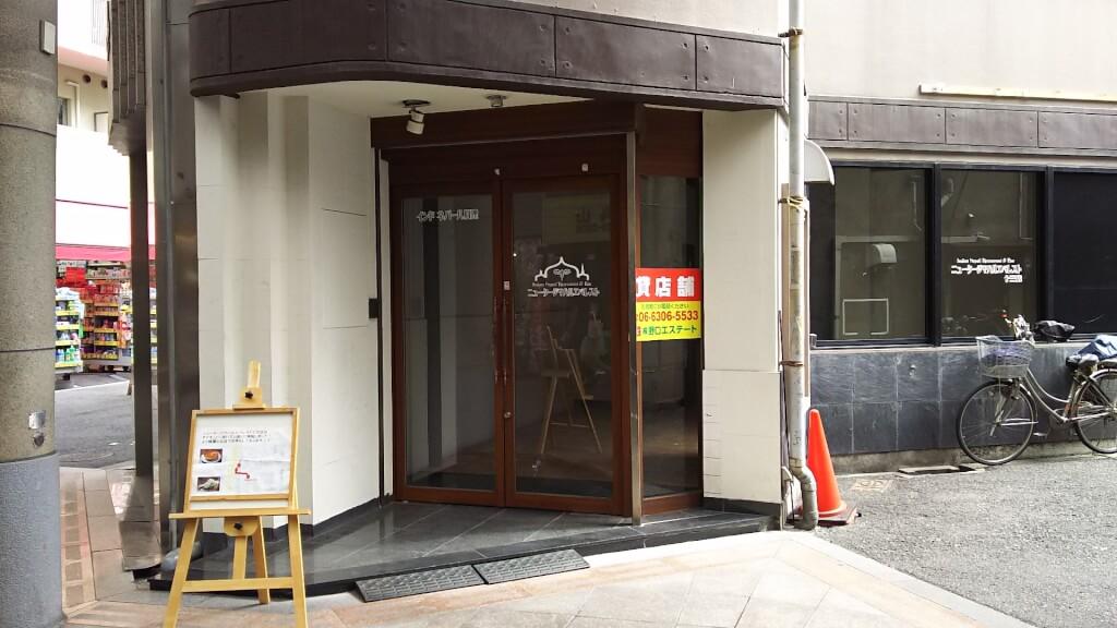 ニュータージマハルエベレスト 十三店 移転前店舗 移転後 空き店舗