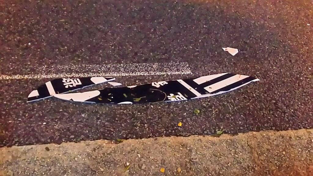2018年9月4日 19時前後の街の様子 道路に落ちている 看板の一部