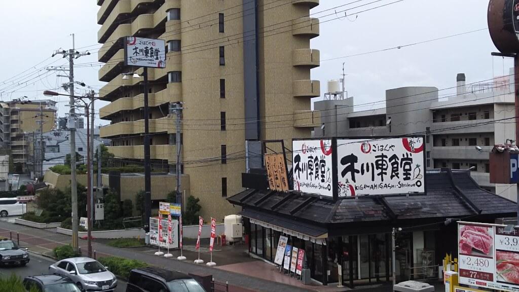 まいどおおきに食堂 木川東食堂 外観