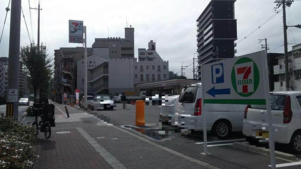 セブンイレブン 大阪木川西淀川通り店 全体