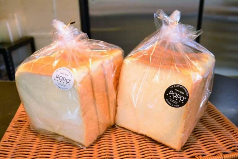 ぱぱ 2 ベーカリーの 食パン