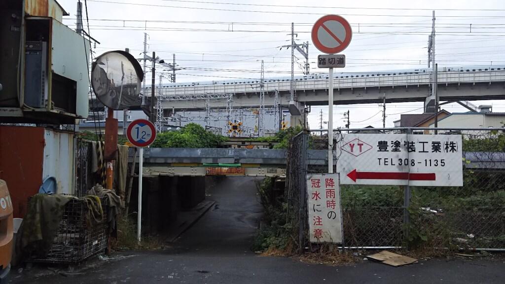 日本一 低い高架下 高架橋