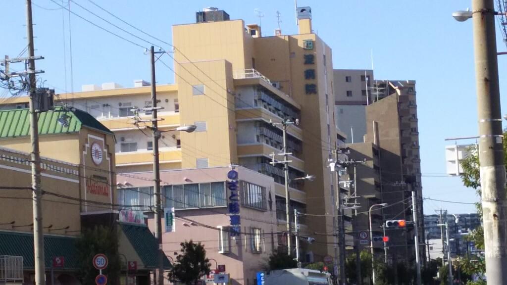 西淀病院 のざと診療所の 外観