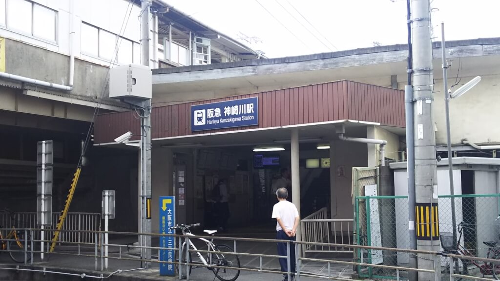 阪急神戸線 神崎川駅 南口
