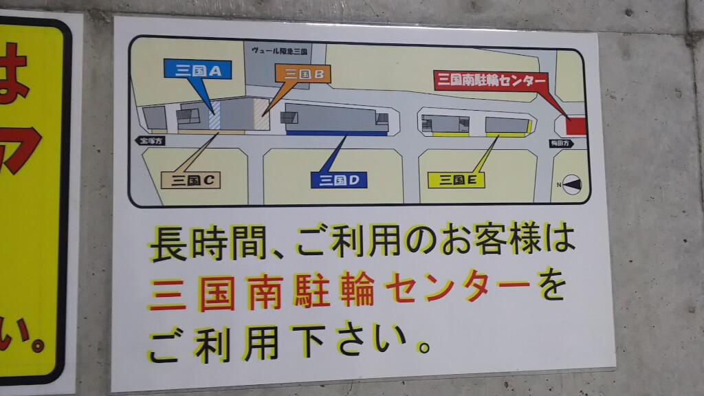 阪急三国駅前 駐輪場 配置図