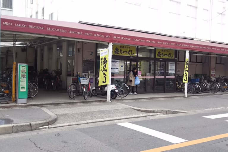 グルメシティ 神崎川店 正面 西側から